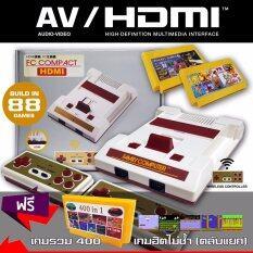เครื่องเล่นวีดีโอเกม 8บิต Famicom Family FC COMPACT HDMI + 76 in 1+150 in 1
