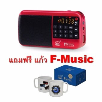 FAMILY กล่องเพลง F-Music Radio/Bluetooth Free แก้ว F-Music 2 ใบสีแดง