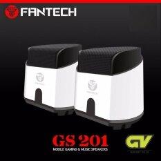 ราคา Fantech Gaming Spearkers Stereo ลำโพงเกมมิ่ง สเตริโอ 2 1 รุ่น Gs201 สีขาว ใหม่
