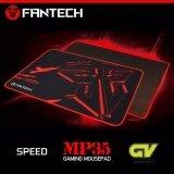 ขาย ซื้อ ออนไลน์ Fantech Mousepad Speed Edition แผ่นรองเมาส์แบบสปีด ขนาด 25X35Cm รุ่น Mp35 สีดำ แดง