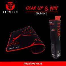 ราคา Fantech Gaming Mousepad Control Edition แผ่นรองเมาส์แบบคอนโทล สำหรับเล่นเกมส์ ขนาด 44X35Cm รุ่น Mp44 สีดำ แดง เป็นต้นฉบับ