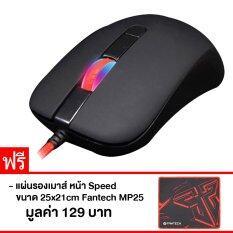 ขาย Fantech Gaming Mouse เมาส์เกมมิ่ง ออฟติคอล ความแม่นยำสูงปรับ Dpi 800 1200 1600 2400 เหมาะกับเกม Fps รุ่น G10 สีดำ ฟรี Fantech แผ่นรองเมาส์แบบสปีด ขนาด 25X21Cm รุ่น Mp25 สีดำ แดง เป็นต้นฉบับ