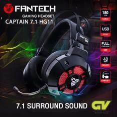 FANTECH รุ่น HG11 (Captain 7.1) Stereo Headset for Gaming หูฟังเกมมิ่ง แบบครอบหัว มีไมโครโฟน ระบบสเตริโอ กระหึ่ม รอบทิศทาง มีไฟรอบหูฟัง ปรับเสียงได้ ด้วยคอนโทรลเลอร์ สำหรับเกมแนว FPS TPS (สีดำ)
