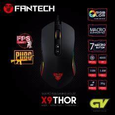 Fantech รุ่น X9 Thor Optical Macro Key Rgb Gaming Mouse เมาส์เกมมิ่ง ออฟติคอล ตั้งมาโครคีย์ได้ ความแม่นยำสูงปรับ Dpi 200- 4800 เหมาะกับเกมส์ Mmorpg (bns) Fps Moba  (สีดำ).
