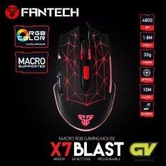 Fantech X7 Blast Optical Macro Key Rgb Gaming Mouse เมาส์เกมมิ่ง ออฟติคอล ตั้งมาโครคีย์ได้ ความแม่นยำสูงปรับ Dpi 200 - 4800 เหมาะกับเกม Mmorpg(bns) Fps Moba (สีดำ).