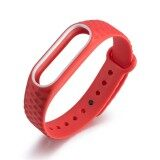 ขาย Fashion Rugged Double Color Sports Silicone Strap Wristband For Xiaomi Mi Band 2 Tracker Intl ถูก ฮ่องกง