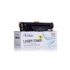 Fast Toner :HP ตลับหมึกเลเซอร์ HP 125A รุ่น CB542 (สีเหลือง)
