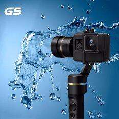 FEIYU G5 3-AXIS HANDLED WATERPROOF GIMBAL (BLACK)