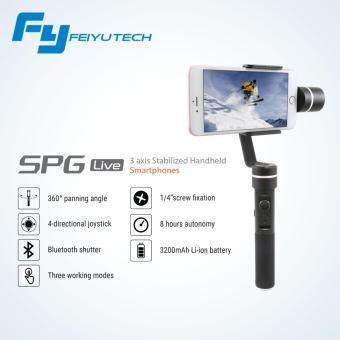 Feiyu Tech - SPG Live - 3 Axis Stabilized Handheld Smartphone