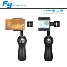 FeiyuTech Vimble c