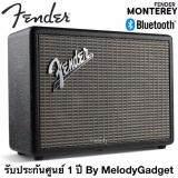 Fender Monterey Bluetooth Speaker ลำโพงบลูทูธ 120W รับประกันศูนย์ 1 ปี By Melodygadget Fender ถูก ใน ไทย