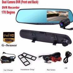 กล้องวงจรปิด กล้องติดรถยนต์แบบกระจกมองหลังพร้อมกล้องติดท้ายรถ FHD1080P (สีดำ)