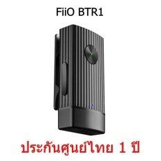 ซื้อ Fiio Btr1 Dac Amp รองรับอุปกรณ์ Ios Android ประกันศูนย์ไทย 1 ปี ดำ ออนไลน์ ถูก