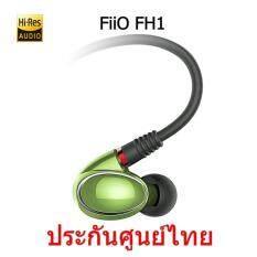 FiiO FH1 หูฟัง Hybrid IEM รองรับบาล้านซ์ ถอดสายได้ ประกันศูนย์ไทย (สีเขียว)