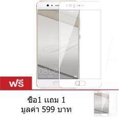 ราคา ฟิล์มกระจกนิรภัย 3D Huawei P10 เต็มจอเป็นกระจกทั้งหมด ซื่อ 1เเถม 1 มูลค่า 599 สีขาว กรุงเทพมหานคร