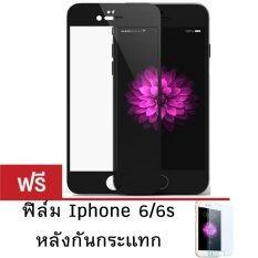 ราคา ฟิล์มกระจกนิรภัย3Dหน้าเป็นกระจกนิรภัยตรงขอบทำจาก โพลีคาร์บอเนตอ่อนเเละหลังเป็นกันกระเเทก สำหรับIphone 6 6S สีดำ ที่สุด