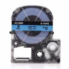 ซื้อ Fimax 1 Piece High Quality Compatible Lk 4Lbp Sc12Bw Tape Cartridge For Epson Kingjim Black On Blue 12Mm Intl ใน จีน