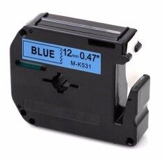 โปรโมชั่น Fimax M K131 M K231 M K431 M K531 M K631 M K731 Label Tape Black On Clear White Red Blue Yellow Green 12Mm×8M Compatible For Brother P Touch Pt 55Bm Pt 55S Intl Unbranded Generic