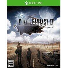 Final Fantasy XV [XBOX ONE] [ASIA]