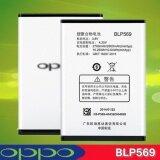 ซื้อ แบตเตอรี่ ออปโป้ Find 7 Oppo Find7A Blp569 ใหม่