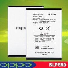 ขาย แบตเตอรี่ ออปโป้ Find 7 Oppo Find7A Blp569 Oppo เป็นต้นฉบับ