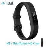 ขาย Fitbit Alta Hr Fitness Tracker สีดำGunmetal Size L ฟรี ฟิล์มใสกันรอย ออนไลน์