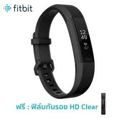 ซื้อ Fitbit Alta Hr Fitness Tracker สีดำGunmetal Size L ฟรี ฟิล์มใสกันรอย ใหม่