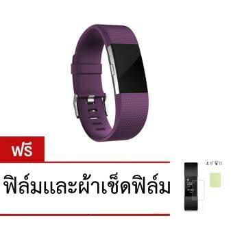 สาย Fitbit Charge 2 สีม่วง+ฟิล์ม