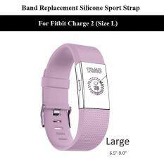 สาย ยาง ซิลิโคน สำหรับ นาฬิกา Fitbit Charge 2 Size L - Replacement Sport Silicone Strap Band For Fitbit Charge 2