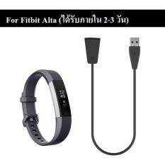 สายชาร์จ Fitbit Replacement USB Charger Cable for Fitbit Alta Watch