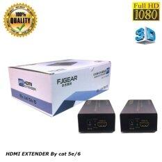 ราคา Fjgear Hdmi Extender 120M 1080P Cat 5E 6 อุปกรณ์ขยาย Hdmi โดย Lan 120M ใหม่ ถูก
