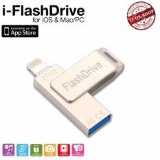 ราคา Flash Drive 32Gb Usb 3 Flash Drive Metal Pen Drive Hd Memory Stick I Flash Drive For Iphone Pc I Flashdrive Hd ออนไลน์