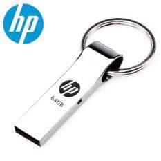 USB Flash Drive HP V285W 64GB แฟลชไดร์ฟ แฟลชไดร์