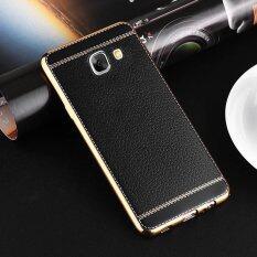 ซื้อ Flexiable Leather Case Plating Bumper Back Cover For Samsung Galaxy A9 Pro A9 Pro 2016 Black Intl ออนไลน์ จีน