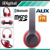 หูฟังบลูทูธ ไร้สาย ใส่เมมโมรี่ ฟังวิทยุf M Bluetooth Headphone Stereo รุ่น P47 ถูก