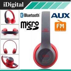 ราคา หูฟังบลูทูธ ไร้สาย ใส่เมมโมรี่ ฟังวิทยุf M Bluetooth Headphone Stereo รุ่น P47 Unbranded Generic ใหม่