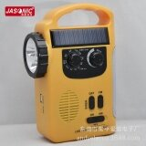 ขาย Fm Radio Brightness Led Camping Lantern Flashlight Fm Am Radio Solar Crank Power Emergency Charger Y4344Y Intl จีน