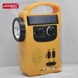 ราคา Fm Radio Brightness Led Camping Lantern Flashlight Fm Am Radio Solar Crank Power Emergency Charger Y4344Y Intl เป็นต้นฉบับ Unbranded Generic
