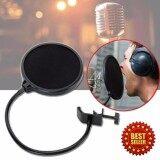 ราคา Foco ที่กันลม ป๊อปฟิลเตอร์ สตูดิโอไมโครโฟน Studio Microphones Mic Pop Filter Mask Shield Protection รุ่น Mft201 Wu Black ใน ไทย