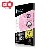 ขาย ซื้อ ออนไลน์ Focus ฟิล์มกระจกนิรภัย 3D Smooth Curved ขอบยืดหยุ่นลงโค้ง สำหรับ Apple Iphone6 6S สีดำ
