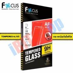 โปรโมชั่น Focus ฟิลม์กระจกนิรภัยแบบด้าน Af Matte Oppo R9S Focus ใหม่ล่าสุด
