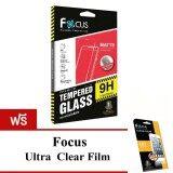 ราคา Focus Apple Iphone Se 5S 5 5C กระจกนิรภัยแบบด้าน Tempered Glass Matte Free ฟิล์มใส Ultra Clear Film For Apple เป็นต้นฉบับ