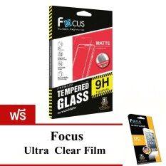 ราคา Focus Apple Iphone Se 5S 5 5C กระจกนิรภัยแบบด้าน Tempered Glass Matte Free ฟิล์มใส Ultra Clear Film For Apple ที่สุด