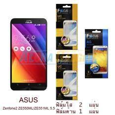 ทบทวน Focus ฟิล์มกันรอย Asus Zenfone 2 Ze550Ml Ze551Ml ใส 2 แผ่น ด้าน 1 แผ่น Focus