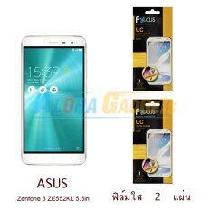 ขาย Focus ฟิล์มกันรอย Asus Zenfone 3 5 5 Ze552Kl ใส 2 แผ่น Focus ถูก