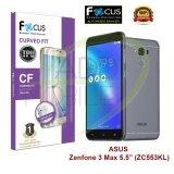 ราคา ราคาถูกที่สุด Focus ฟิล์มลงโค้งเต็มหน้าจอ Asus Zenfone 3 Max 5 5 Zc553Kl Curve Fit Tpu