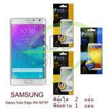 ราคา Focus ฟิล์มกันรอย Samsung Galaxy Note Edge ใส 2 แผ่น ด้าน 1 แผ่น ไทย