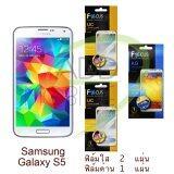 ราคา Focus ฟิล์มกันรอย Samsung Galaxy S5 ใส 2 แผ่น ด้าน 1 แผ่น ใหม่