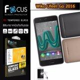 ซื้อ Focus ฟิล์มกระจกนิรภัย Wiko Ufeel Go กันรอยนิ้วมือติดเองได้ง่ายๆ Focus