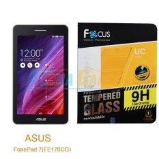 ส่วนลด Focus ฟิล์มกระจกนิรภัยโฟกัส Asus Fonepad 7 Fe170Cg Tempered Glass Focus